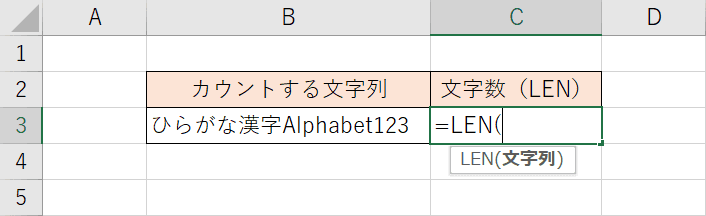文字数 カウント excel [Excel] COUNTA関数で文字が入力されたセルを数える