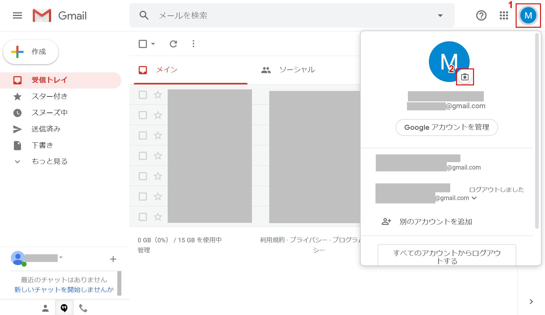 変更 グーグル アカウント アイコン