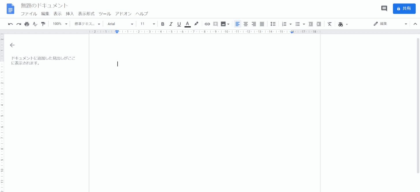 google-office 文章