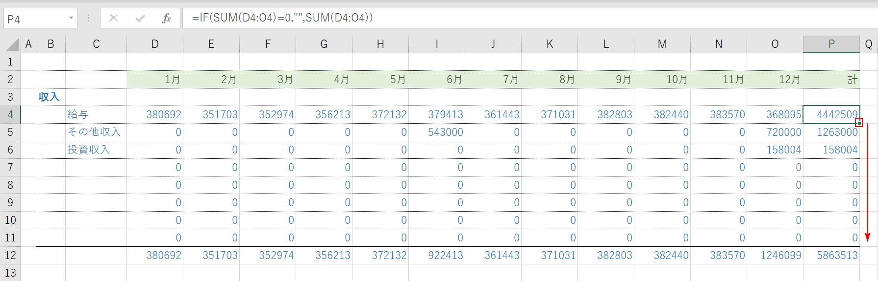 エクセルで0を非表示(表示しない)にする3つの方法!関数有り|Office ...