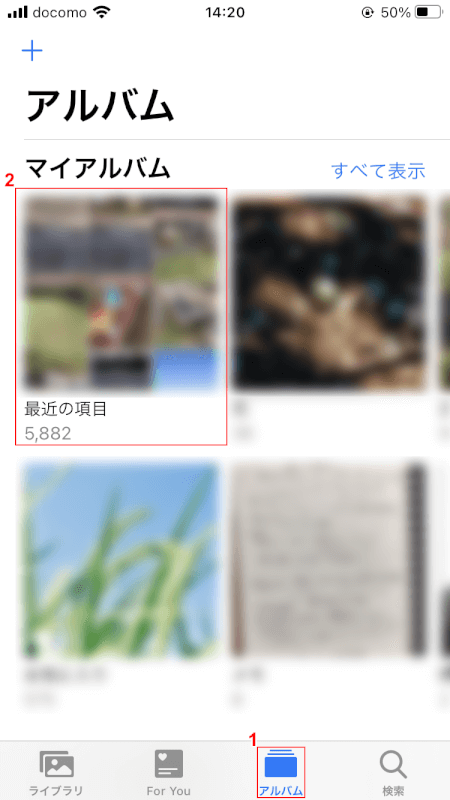 pdf-image-save iphone 最近の項目