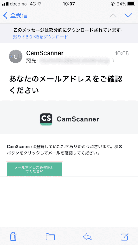 pdf-text-conversion CamScanner メール認証