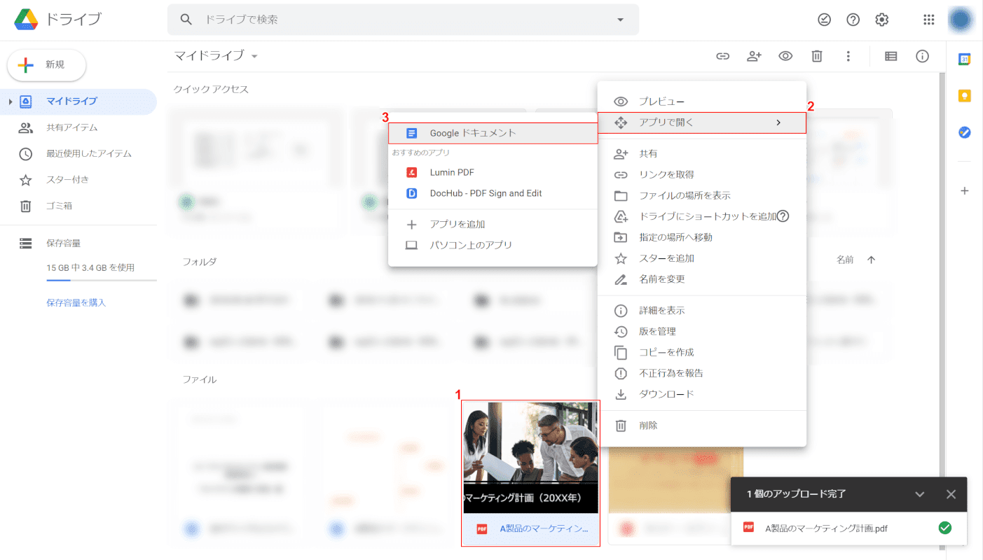 pdf-text-conversion googleドキュメント