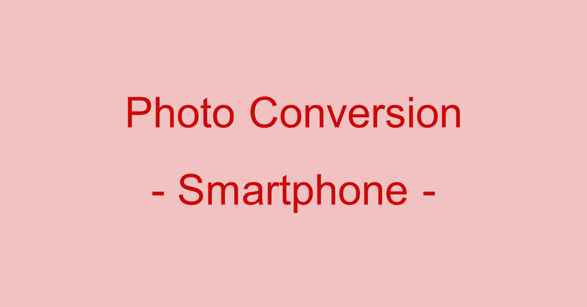 画像 を pdf に する 方法