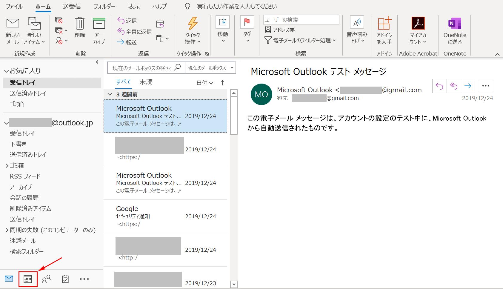 Outlook 予定 表 表示 されない マネージャーのチームの予定表が表示されない