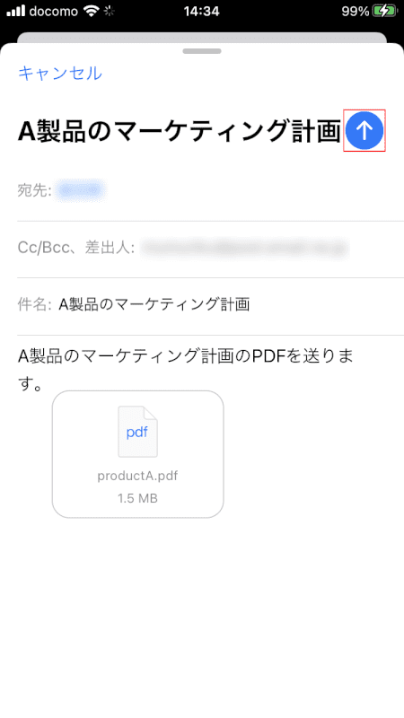 send-in-pdf iPhone 送信