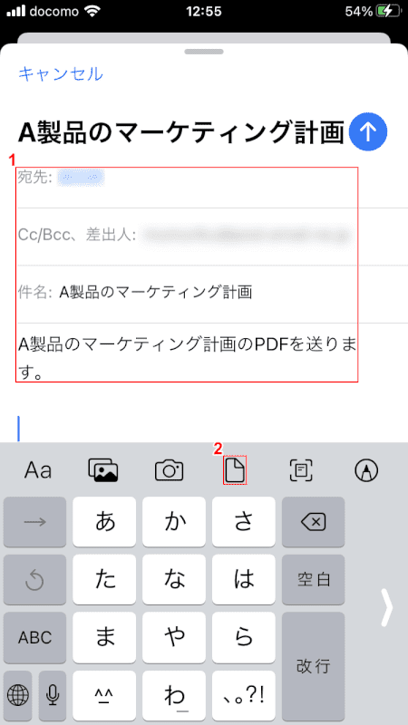 send-in-pdf iPhone 本文