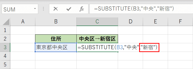 Excel 文字 列 置換 関数