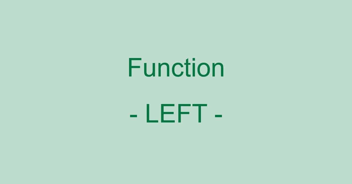 ExcelのLEFT関数の使い方|指定した数の文字を左/先頭から取り出す