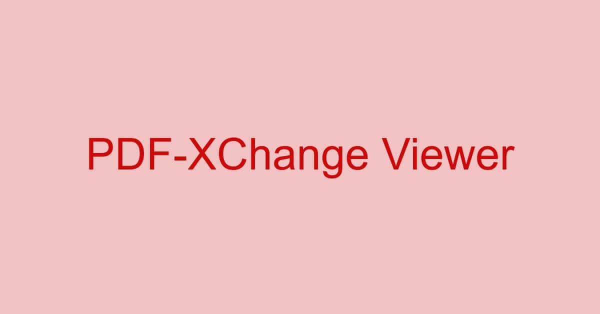 PDF-XChange Viewerとは?Editorとの違いや機能/使い方など