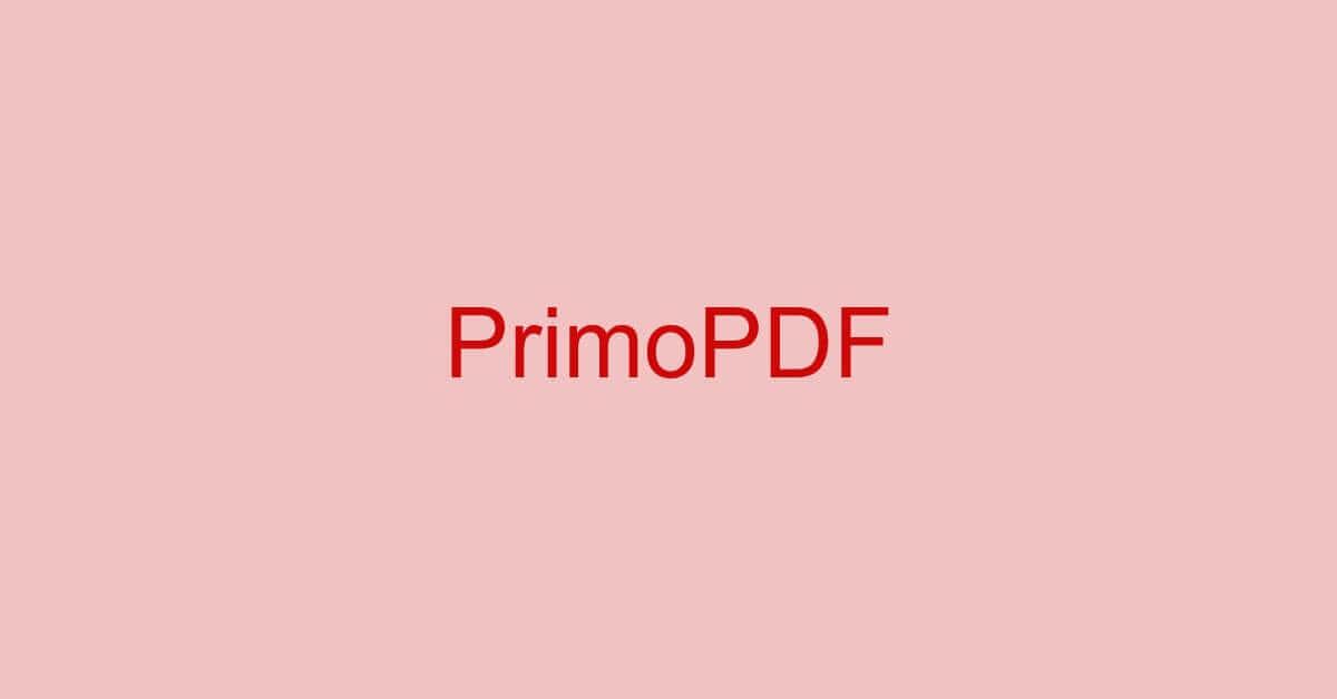 PrimoPDFとは?機能/ダウンロード/使い方などのまとめ