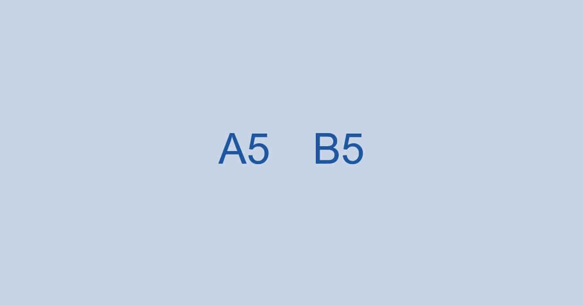 A5とB5のサイズの違いについて(商品の比較など)
