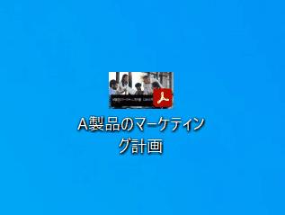 Adobeアイコンの変更