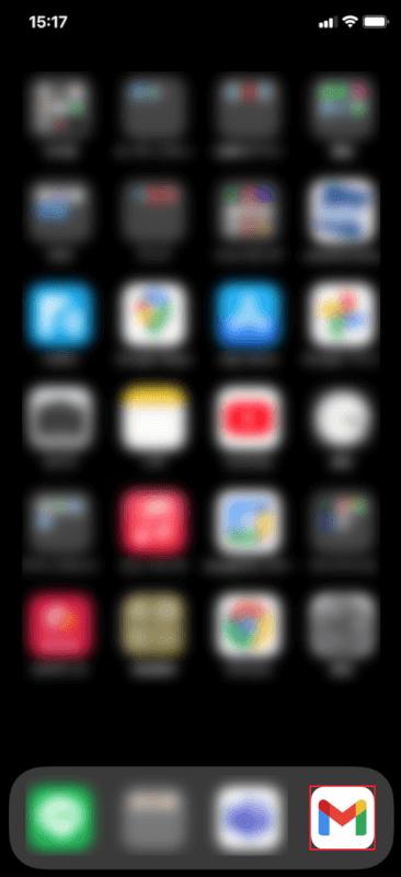 Gmailアプリを開く