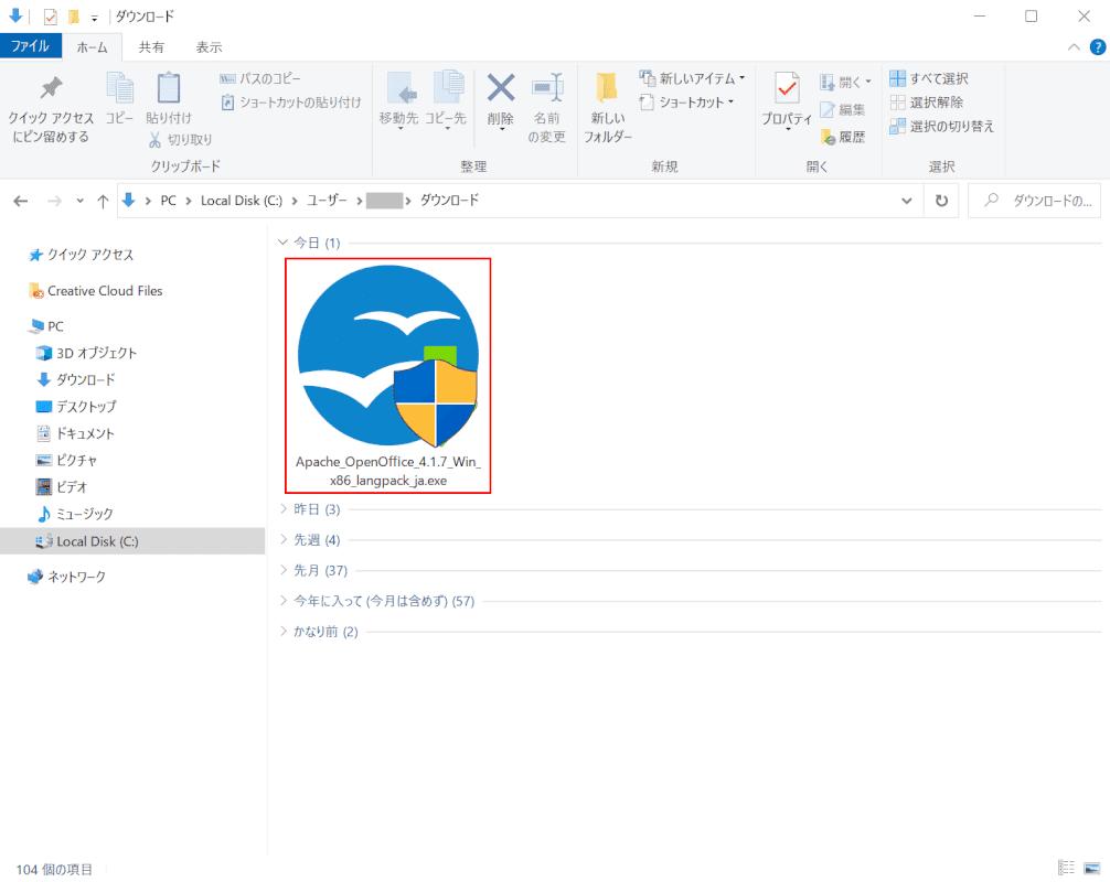 apache-openoffice 日本語化 ファイルを開く