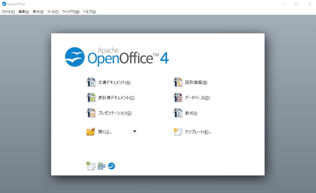apache-openoffice 日本語化完了