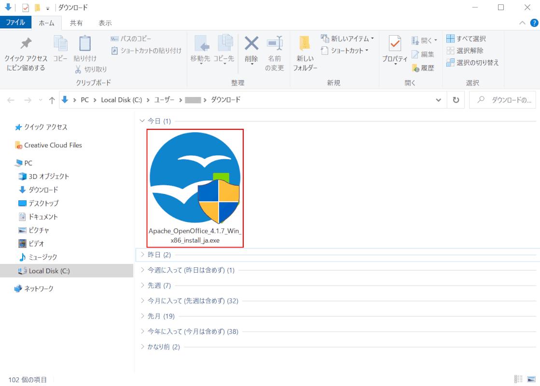 apache-openoffice ファイルを開く