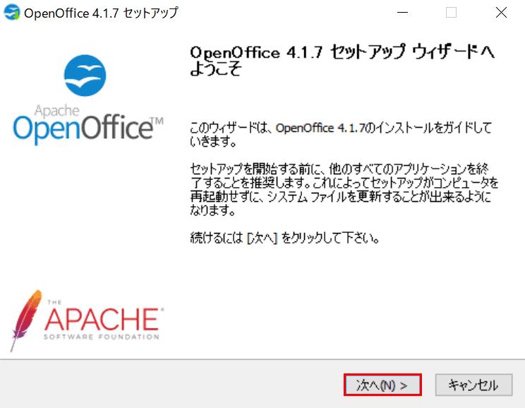 apache-openoffice セットアップ
