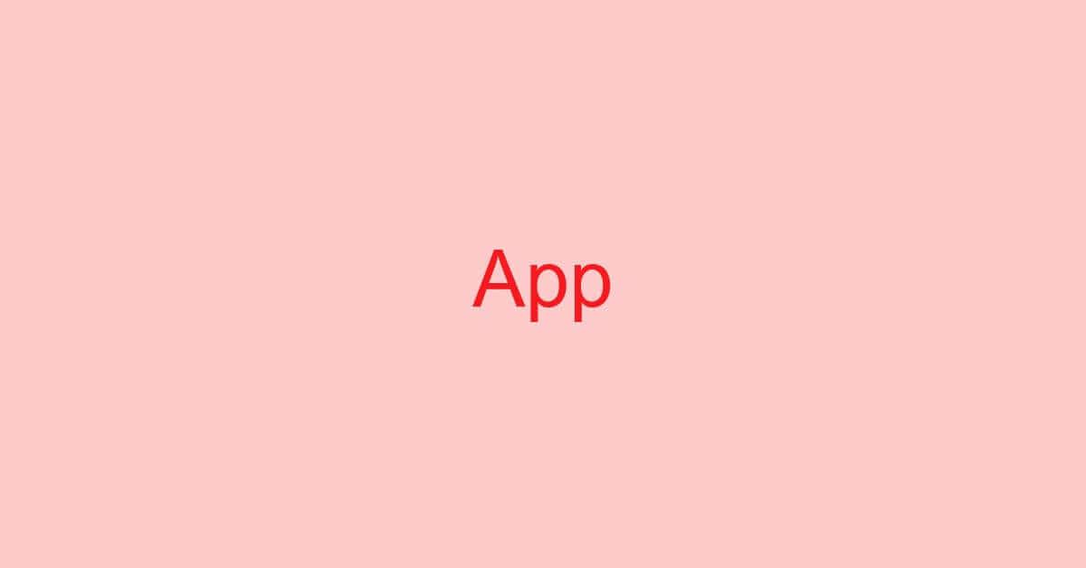 Gmailアプリの使い方(iPhoneへのインストール方法など)