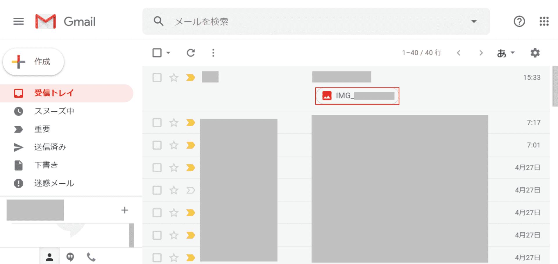 添付 ファイル 容量 gmail