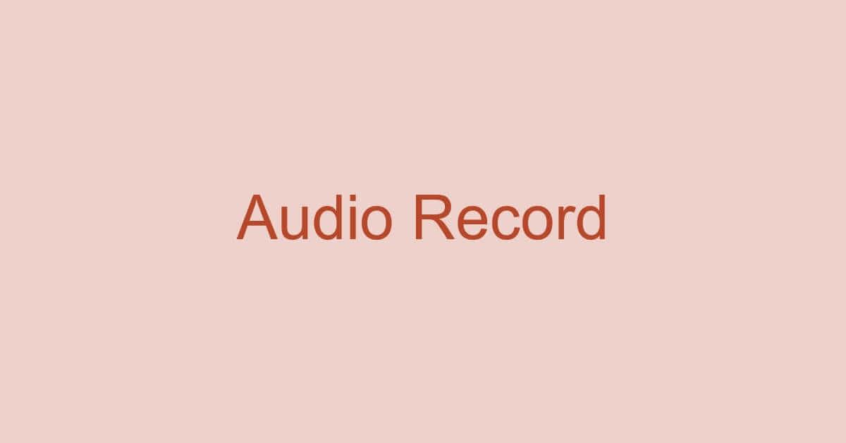 パワーポイントで使える録音機能(録音できない場合の対処法など)
