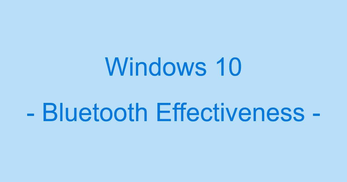 Windows 10のBluetoothを有効にする方法