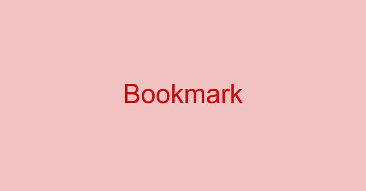 PDFでしおりを作成/編集/表示する方法