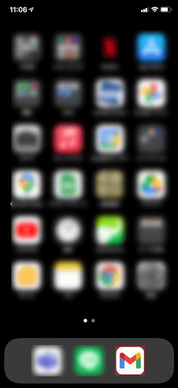 Gmailアプリの選択