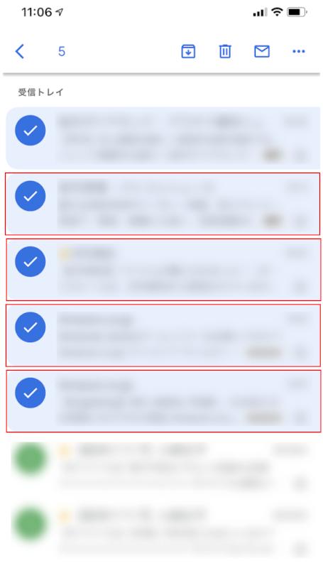 削除したいメールを選択