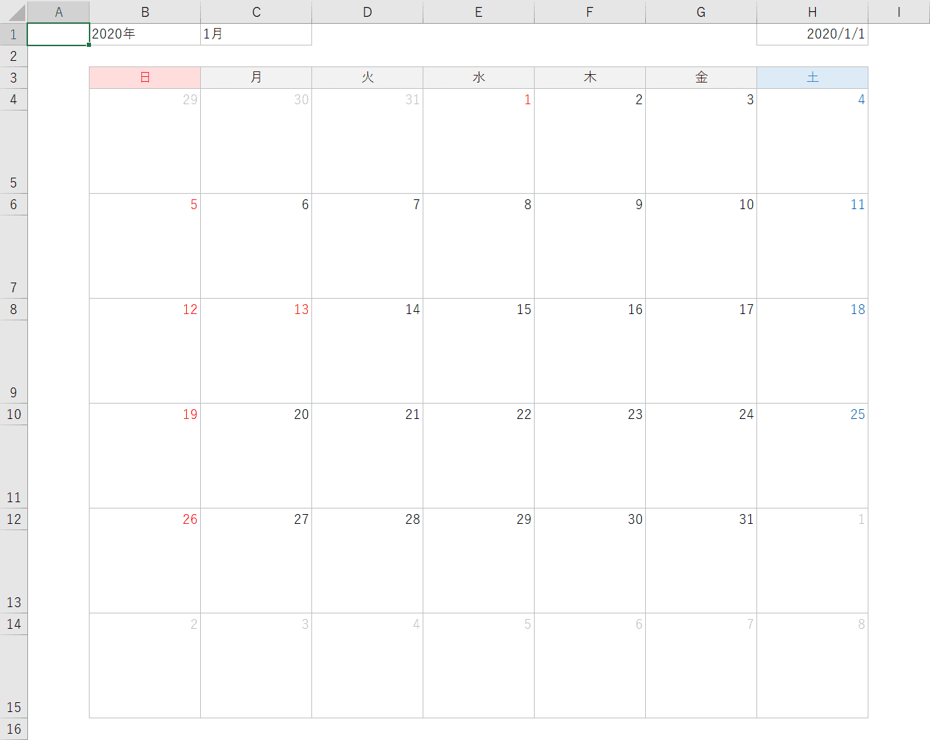 2021 カレンダー エクセル