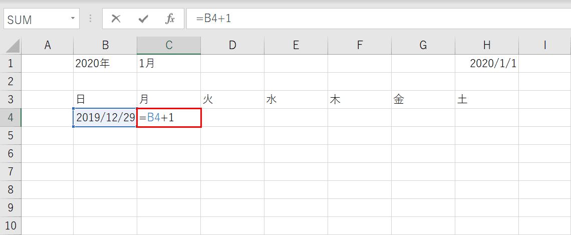 日付の足し算
