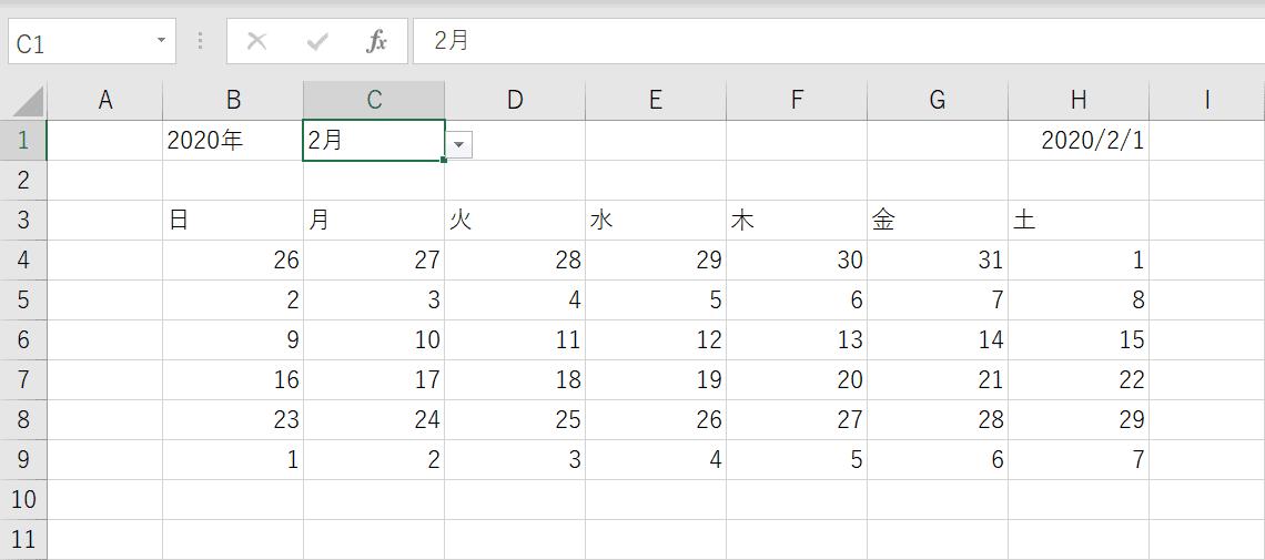 カレンダーの日付が自動で連動