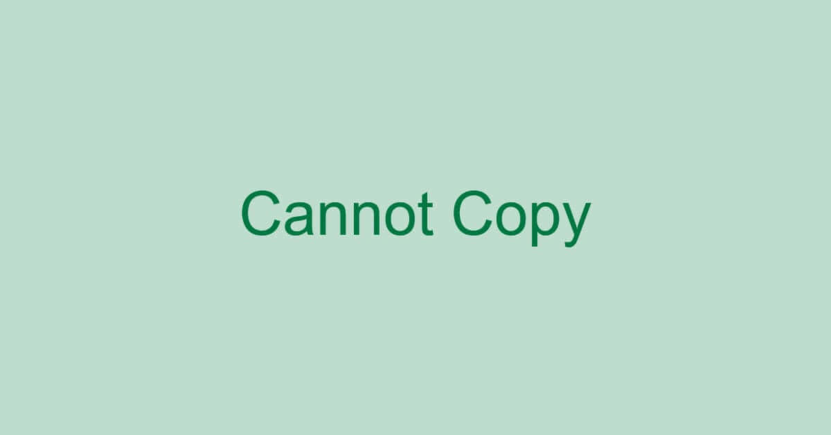 エクセルでコピーできない時の対処法(関数や計算式の場合含む)
