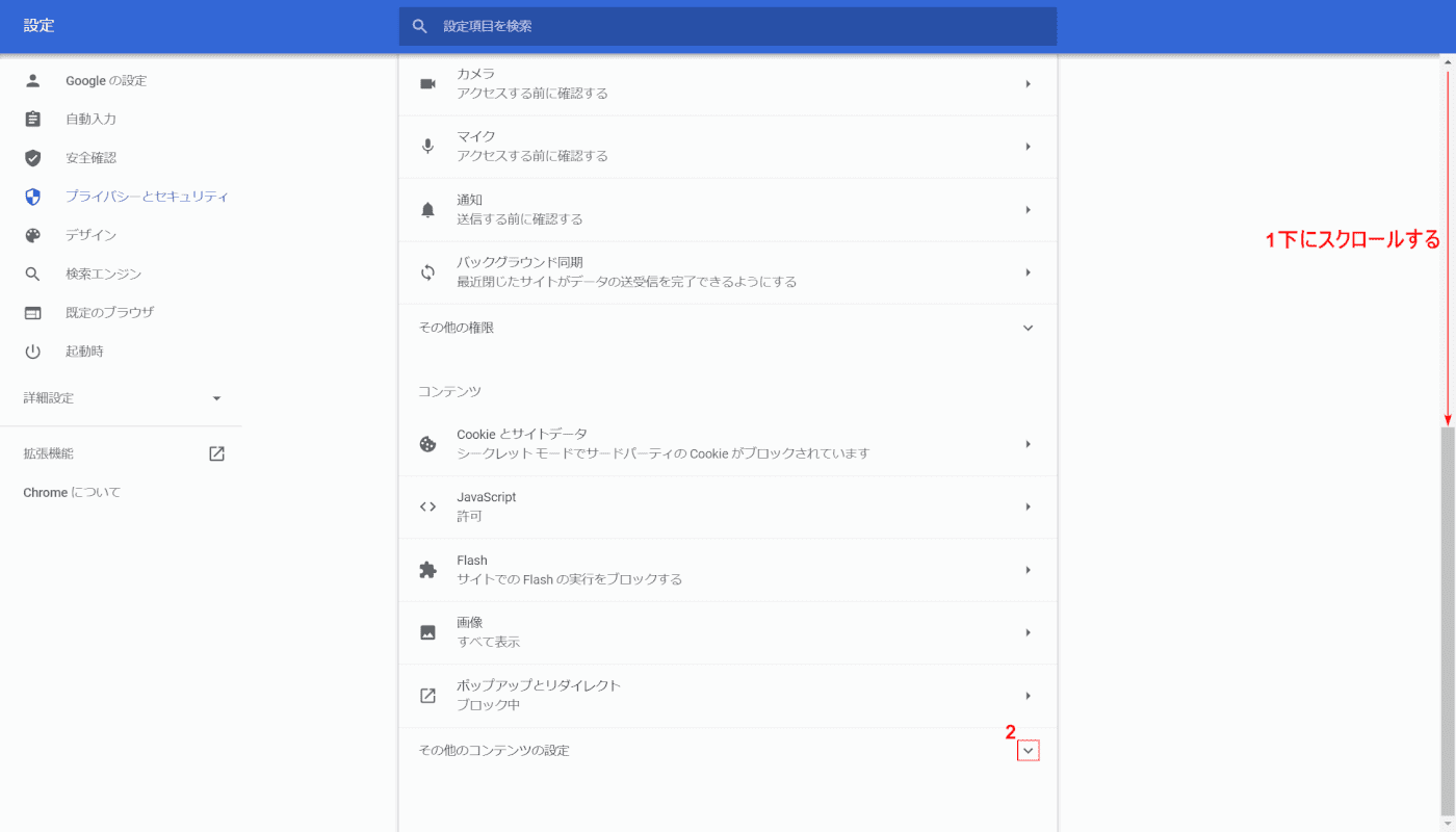 cannot-downloaded Google Chrome その他のコンテンツ