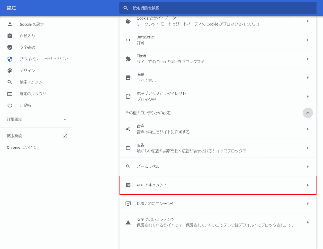 cannot-downloaded Google Chrome PDF ドキュメント