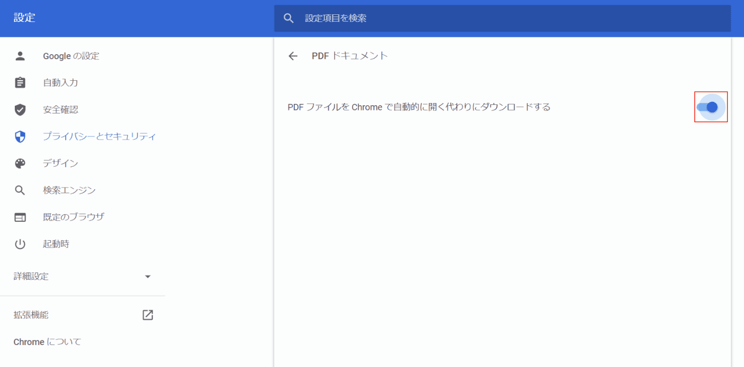 cannot-downloaded Google Chrome 設定変更
