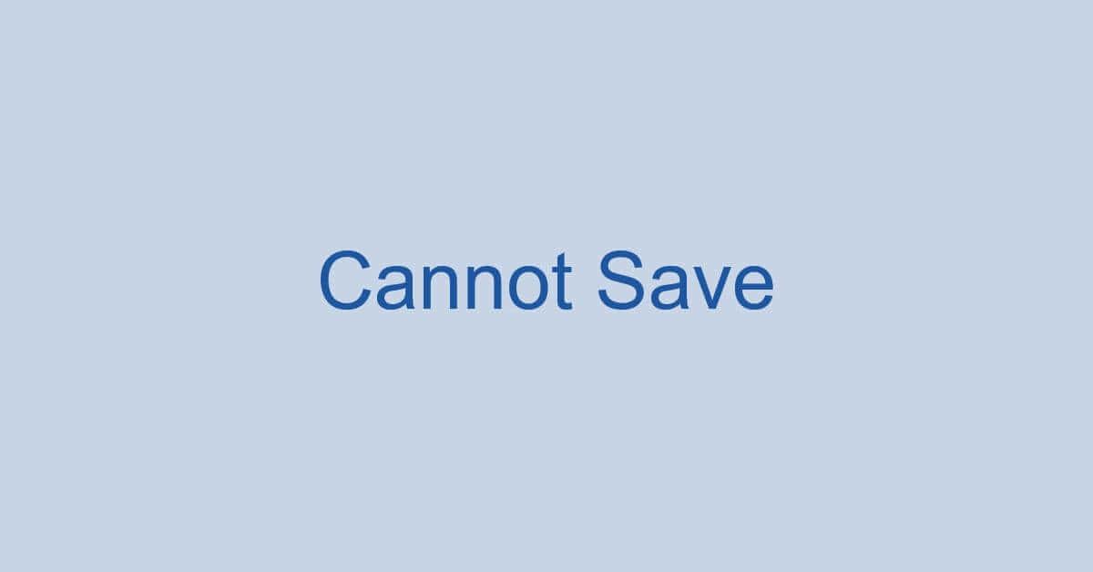 ワードで保存ができない場合の対処法(上書き保存含む)