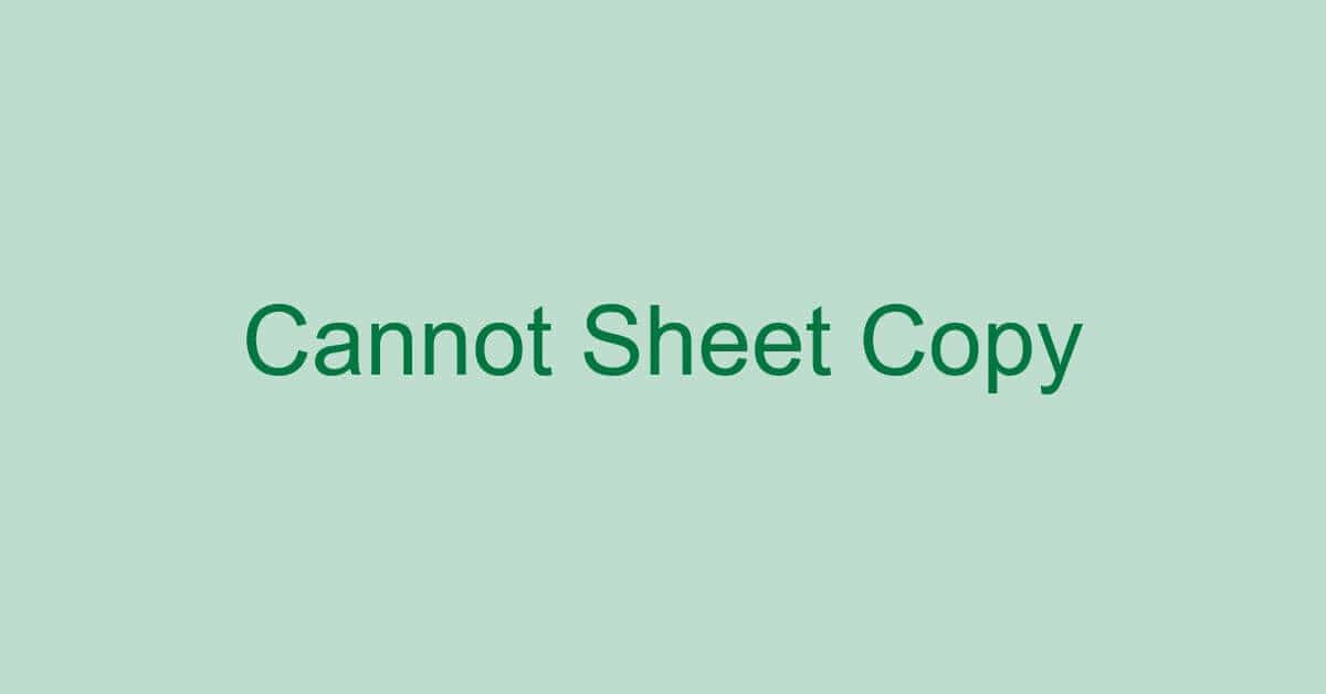 エクセルでシートコピーできない場合の対処法(名前の重複を含む)