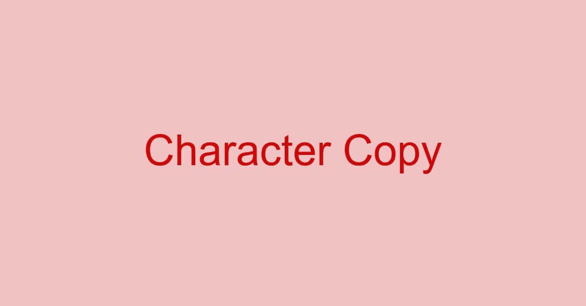 PDFの文字をコピーペーストする方法(文字化けした時の対処法も)