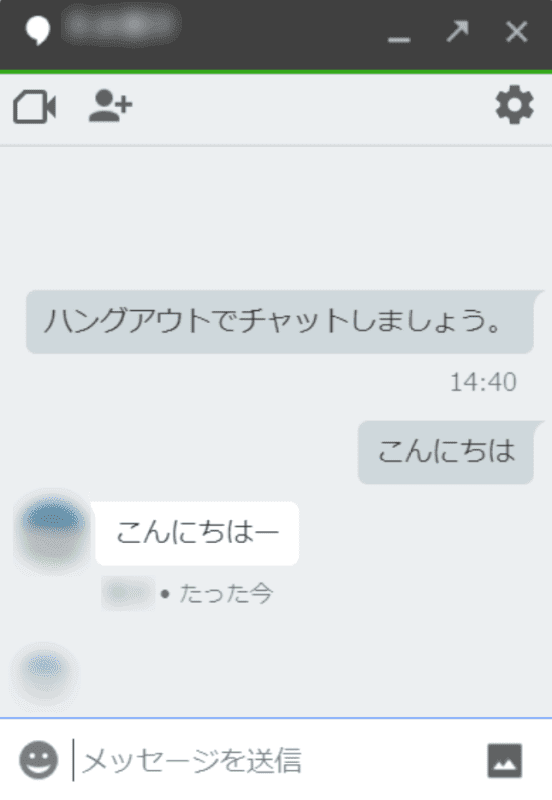 Chat Gmail トーク 挨拶
