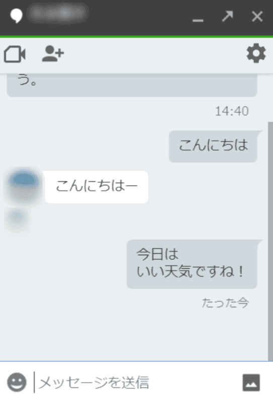 Chat Gmail トーク 改行完了