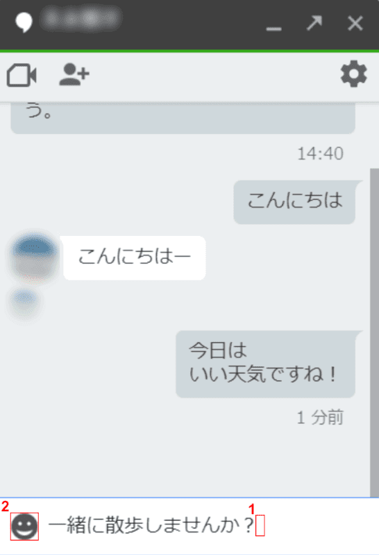 Chat Gmail トーク 絵文字