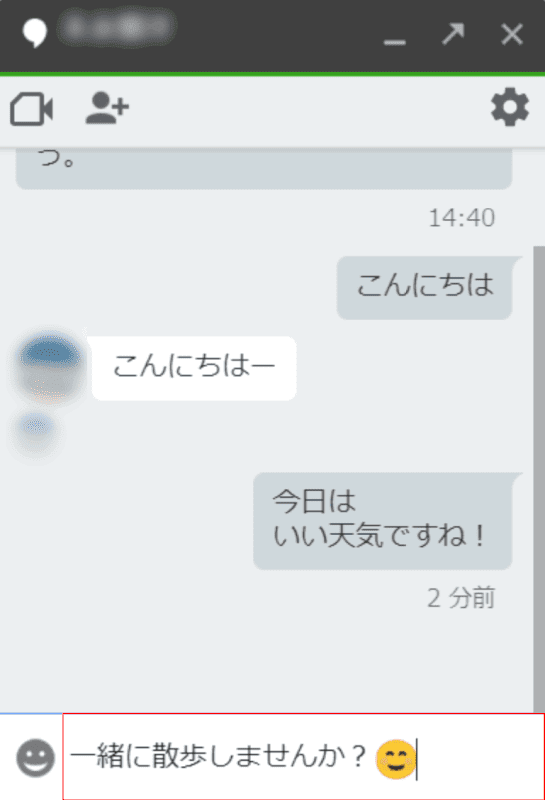 Chat Gmail トーク 絵文字エンター