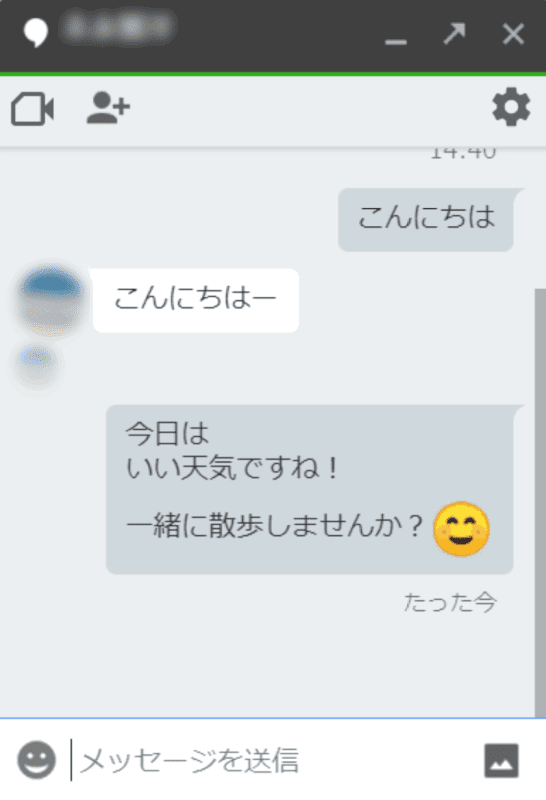 Chat Gmail トーク 絵文字送信