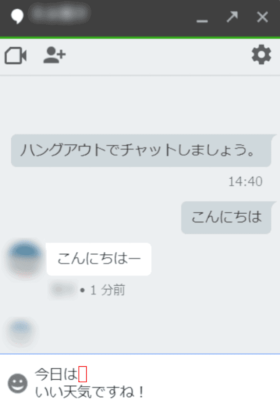Chat Gmail トーク 改行
