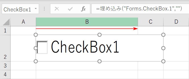チェック セル 内 ボックス エクセル