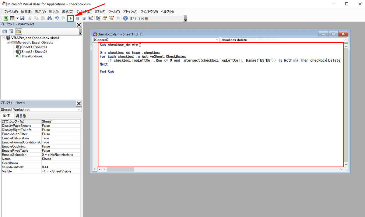 コードの記述
