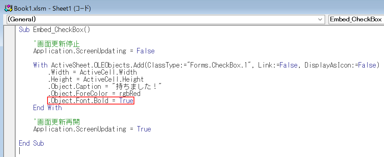 .Object.Font.Bold = True