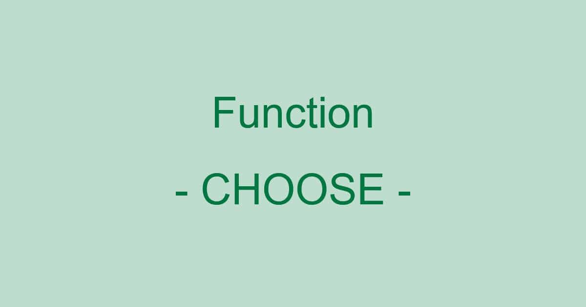 ExcelのCHOOSE関数の使い方|インデックスに対応した値を取り出す