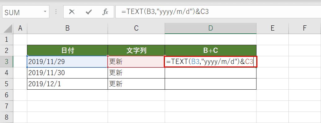 TEXT関数と組み合わせ
